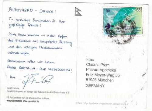 dankeskarte_apotheker_ohne_grenzen2